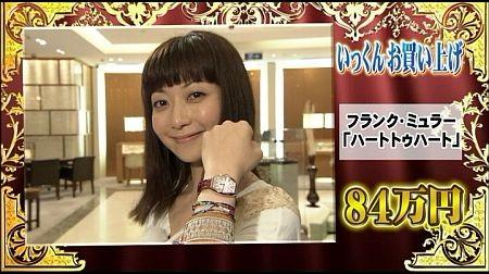 f:id:da-i-su-ki:20111001134520j:image