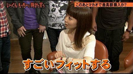 f:id:da-i-su-ki:20111001134528j:image