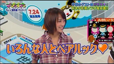 f:id:da-i-su-ki:20111002160352j:image