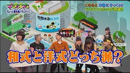 f:id:da-i-su-ki:20111002165457j:image