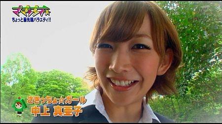 f:id:da-i-su-ki:20111002171512j:image