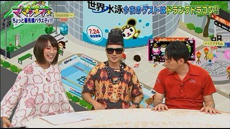 f:id:da-i-su-ki:20111002174213j:image