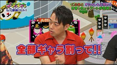 f:id:da-i-su-ki:20111002175248j:image
