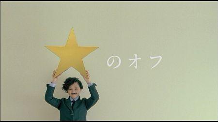 f:id:da-i-su-ki:20111002183004j:image