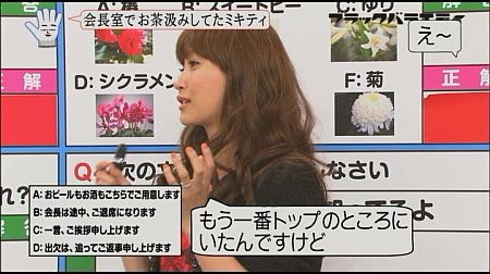 f:id:da-i-su-ki:20111002225147j:image
