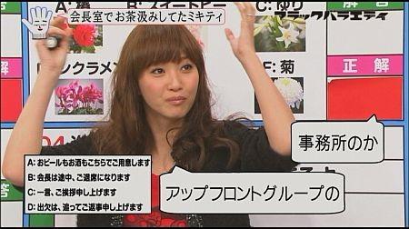 f:id:da-i-su-ki:20111002225150j:image