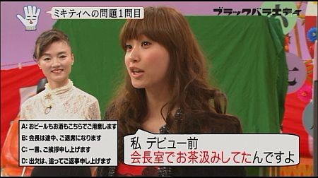 f:id:da-i-su-ki:20111002225152j:image
