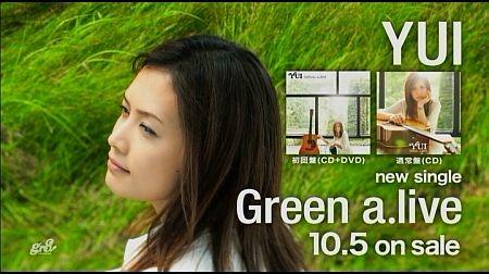 f:id:da-i-su-ki:20111003215843j:image