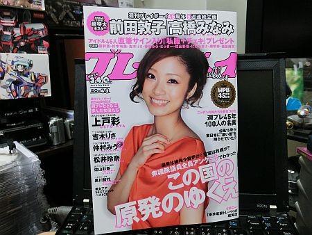 f:id:da-i-su-ki:20111004004921j:image