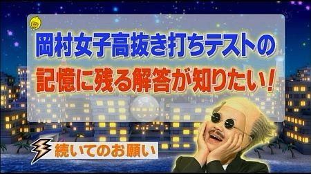 f:id:da-i-su-ki:20111004012401j:image