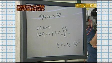 f:id:da-i-su-ki:20111004012913j:image