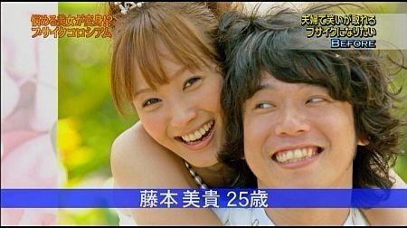 f:id:da-i-su-ki:20111004013622j:image