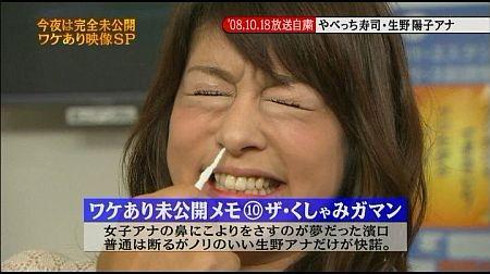 f:id:da-i-su-ki:20111004014917j:image