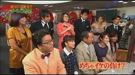 f:id:da-i-su-ki:20111004020747j:image