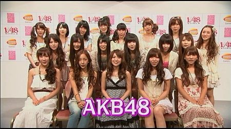 f:id:da-i-su-ki:20111004022202j:image