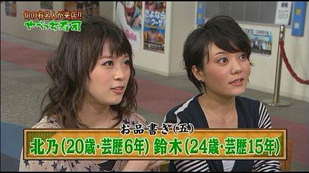 f:id:da-i-su-ki:20111004023232j:image