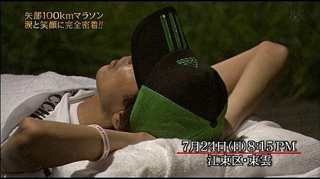 f:id:da-i-su-ki:20111004231429j:image