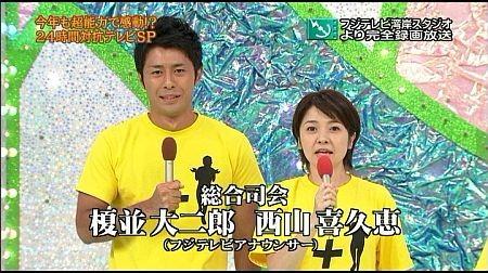 f:id:da-i-su-ki:20111004231941j:image