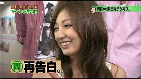 f:id:da-i-su-ki:20111004232937j:image