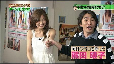 f:id:da-i-su-ki:20111004232938j:image