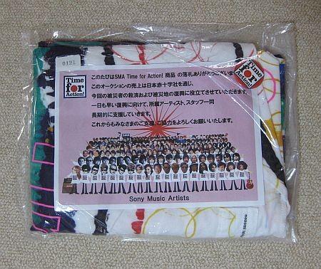f:id:da-i-su-ki:20111008155824j:image