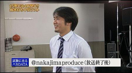 f:id:da-i-su-ki:20111008205232j:image