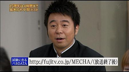 f:id:da-i-su-ki:20111008210226j:image