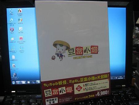 f:id:da-i-su-ki:20111009100255j:image