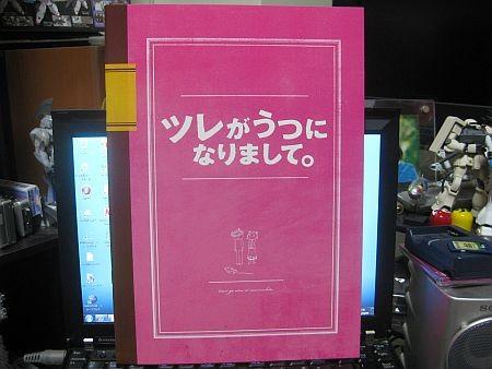 f:id:da-i-su-ki:20111009100355j:image