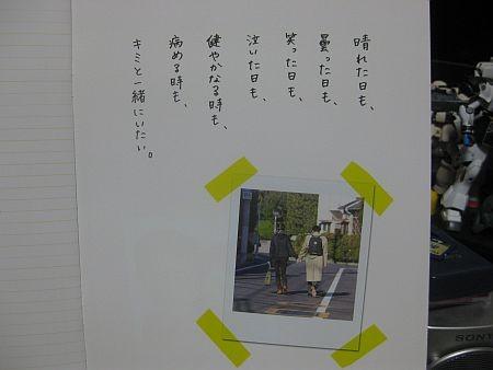 f:id:da-i-su-ki:20111009100434j:image