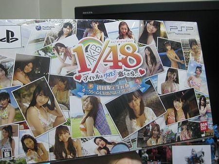f:id:da-i-su-ki:20111009100518j:image