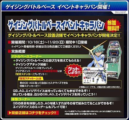 f:id:da-i-su-ki:20111009113940j:image