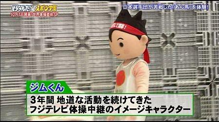 f:id:da-i-su-ki:20111010151104j:image