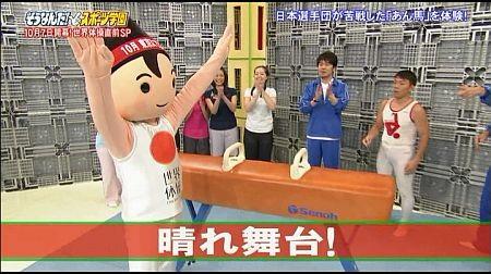 f:id:da-i-su-ki:20111010151214j:image