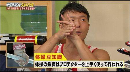 f:id:da-i-su-ki:20111010151616j:image