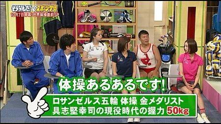 f:id:da-i-su-ki:20111010151617j:image