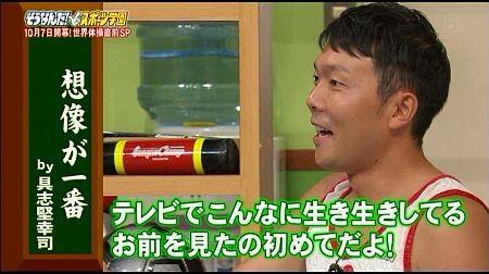f:id:da-i-su-ki:20111010151815j:image