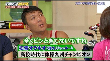 f:id:da-i-su-ki:20111010152117j:image