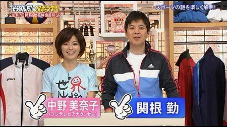 f:id:da-i-su-ki:20111010152118j:image
