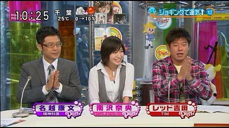 f:id:da-i-su-ki:20111010154446j:image