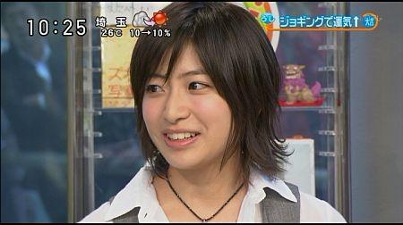 f:id:da-i-su-ki:20111010154800j:image