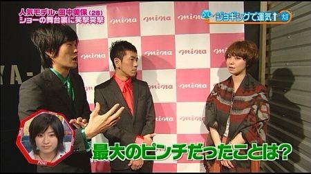 f:id:da-i-su-ki:20111010155947j:image