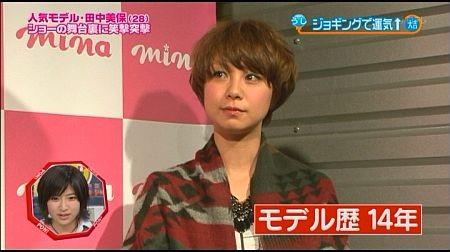 f:id:da-i-su-ki:20111010155948j:image