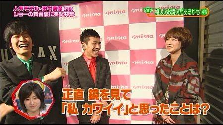 f:id:da-i-su-ki:20111010160057j:image