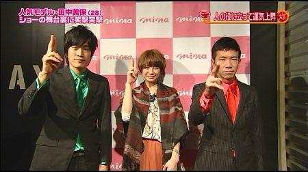 f:id:da-i-su-ki:20111010160200j:image