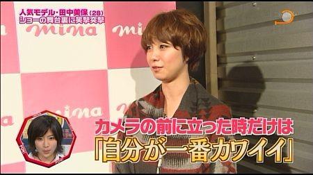 f:id:da-i-su-ki:20111010160206j:image