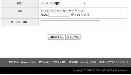 f:id:da-i-su-ki:20111010180219j:image