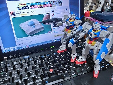 f:id:da-i-su-ki:20111010195512j:image