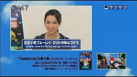 f:id:da-i-su-ki:20111010215206j:image