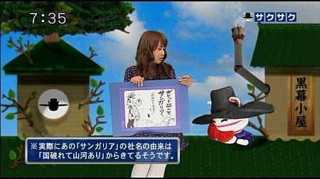f:id:da-i-su-ki:20111010220808j:image